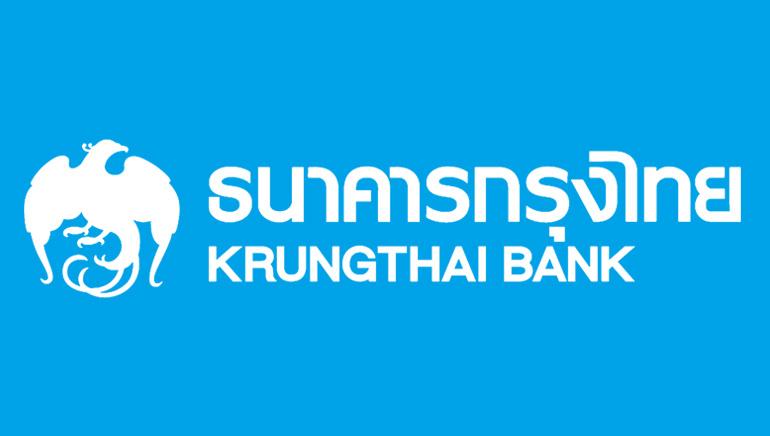 ธนาคารกรุงไทย